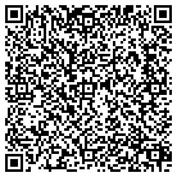 QR-код с контактной информацией организации СИДЖИТИ