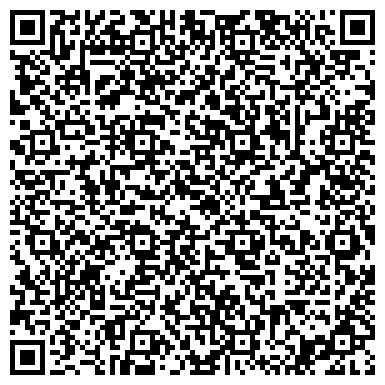 QR-код с контактной информацией организации ООО Краевой центр средств реабилитации