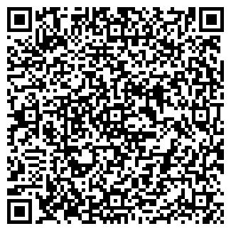 QR-код с контактной информацией организации ПивКо