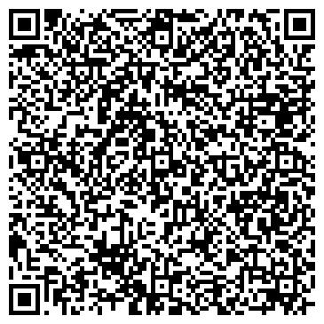 QR-код с контактной информацией организации ТОЛЕРАНС ТУРИСТИК