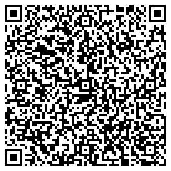 QR-код с контактной информацией организации УЛЬТРАТУР-М