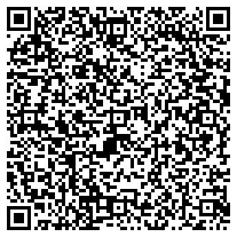 QR-код с контактной информацией организации ВЕРО-ТУР