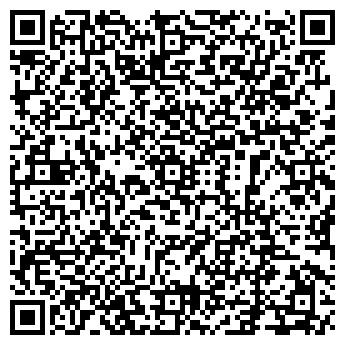QR-код с контактной информацией организации Экзотик Тур