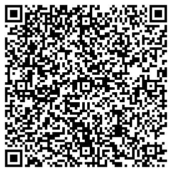 QR-код с контактной информацией организации ООО ЭКТИВ ТУРС