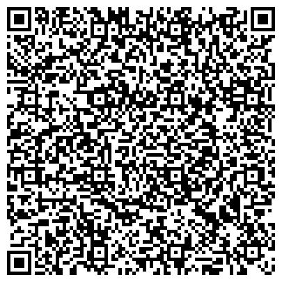 QR-код с контактной информацией организации ООО Апельсин. тревел на м. Коньково