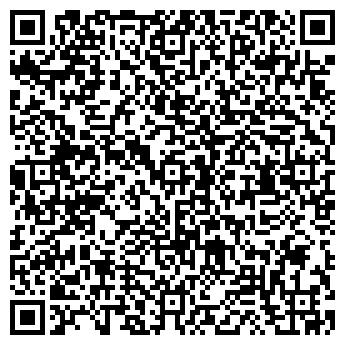QR-код с контактной информацией организации DEK TRAVEL