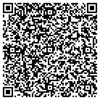 QR-код с контактной информацией организации DJ TRAVEL
