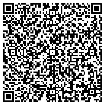 QR-код с контактной информацией организации LUCKY TRAVEL