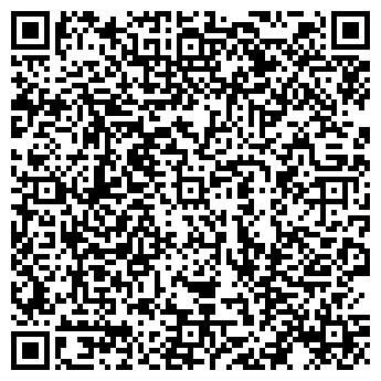 QR-код с контактной информацией организации ООО Ремлюкс