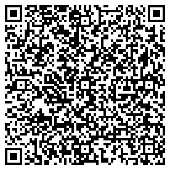 QR-код с контактной информацией организации У бобра