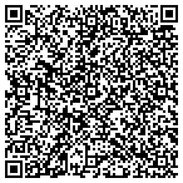 QR-код с контактной информацией организации УралОтель