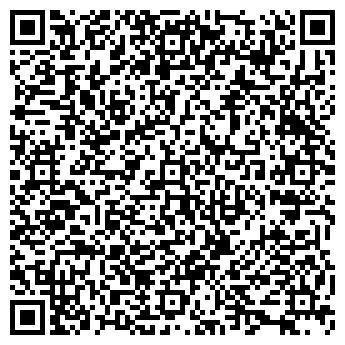 QR-код с контактной информацией организации АРТ-МАРИНА