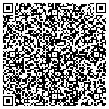 """QR-код с контактной информацией организации Кафе """"А.Ф. КОНИ"""""""