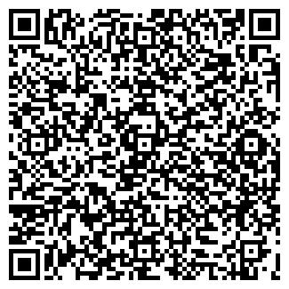 QR-код с контактной информацией организации ЛИСТЬЯ