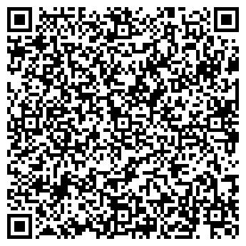 QR-код с контактной информацией организации АНТРЕМЕ
