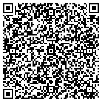QR-код с контактной информацией организации АСТРАХАНЪ