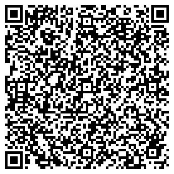 QR-код с контактной информацией организации ВОСТОЧНАЯ СКАЗКА