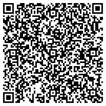 QR-код с контактной информацией организации ИНТКОМ
