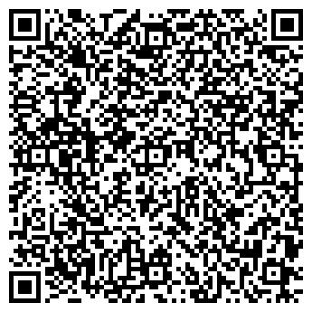 QR-код с контактной информацией организации КАМИН