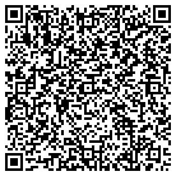 QR-код с контактной информацией организации КОНТРАБАС