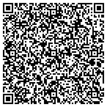 QR-код с контактной информацией организации СОЛНЕЧНЫЙ ГОСТИНИЧНЫЙ КОМПЛЕКС
