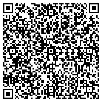 QR-код с контактной информацией организации ЛИРА-Б