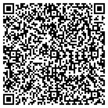 QR-код с контактной информацией организации ОТ ВИНТА