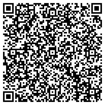 QR-код с контактной информацией организации ПОРОК