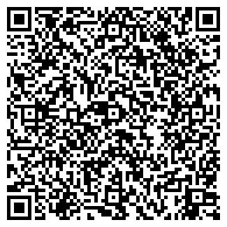 QR-код с контактной информацией организации СПЛИТ