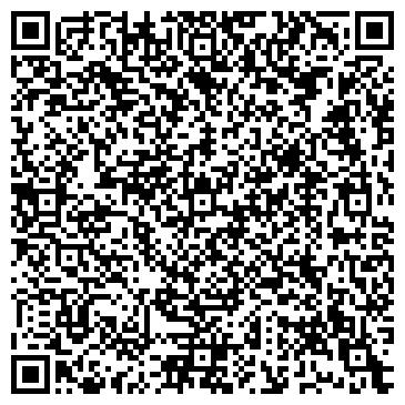 QR-код с контактной информацией организации ТАМБОВСКОЕ ПОДВОРЬЕ