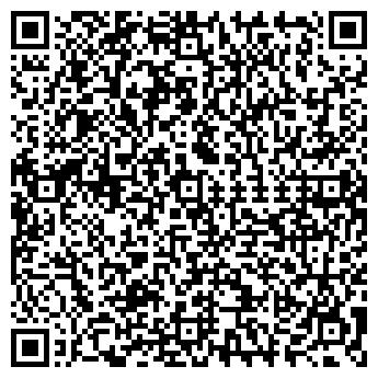 QR-код с контактной информацией организации ТЕПЛИЦА