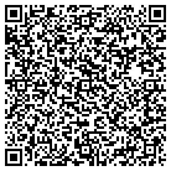 QR-код с контактной информацией организации У КИРИЛЛОВНЫ