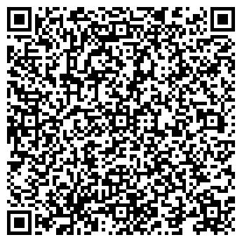 QR-код с контактной информацией организации ООО КОМПАНИЯ ГРУЗОВИК
