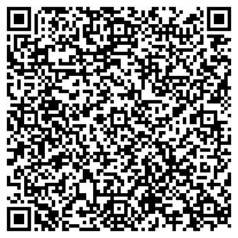 QR-код с контактной информацией организации ХИНКАЛЬНАЯ
