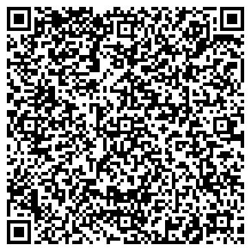 QR-код с контактной информацией организации Антей