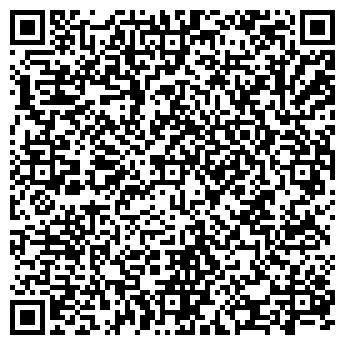 QR-код с контактной информацией организации ДЕТСКИЙ САД № 763