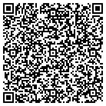 QR-код с контактной информацией организации ЯНТАРЬ