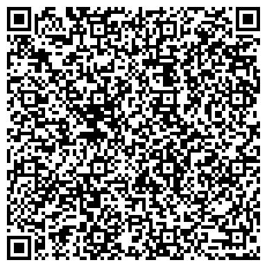 QR-код с контактной информацией организации ООО Кармин