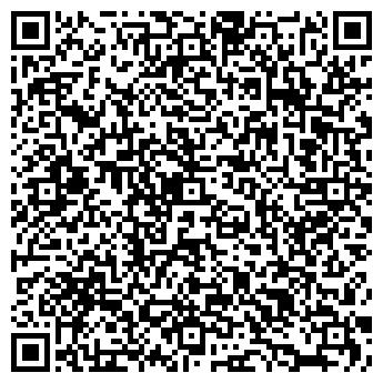 QR-код с контактной информацией организации EX:LIBRIS