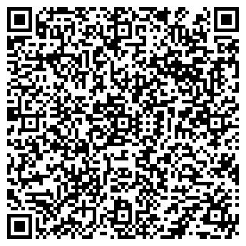 QR-код с контактной информацией организации АЛЬПИНА ЭЛИТ