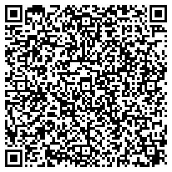 QR-код с контактной информацией организации ИНТЕНС