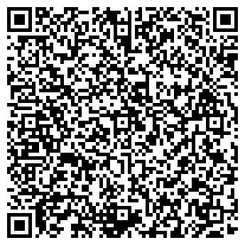 QR-код с контактной информацией организации НА БАСМАННОЙ