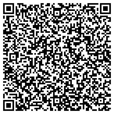 QR-код с контактной информацией организации САНДЛЕР