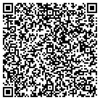QR-код с контактной информацией организации СТИЛЬ МАСТЕР