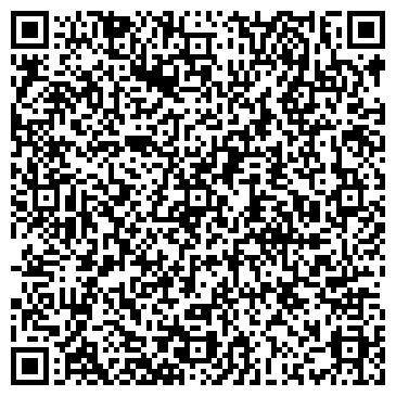 QR-код с контактной информацией организации СТУДИЯ КРАСОТЫ