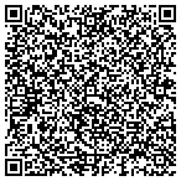 QR-код с контактной информацией организации Золотой каньон