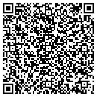 QR-код с контактной информацией организации ФИЛУКА