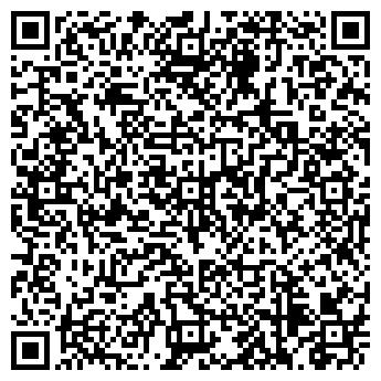 QR-код с контактной информацией организации ЭЛАРА