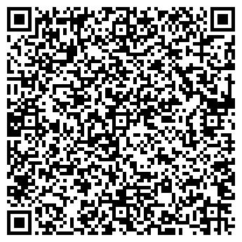 QR-код с контактной информацией организации ЭН КРИСТАЛЛ