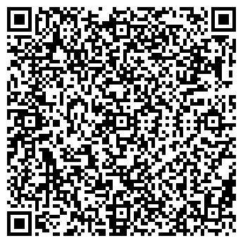 QR-код с контактной информацией организации Репинстрой